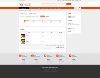 简洁电商查看订单详情网页设计 PSD