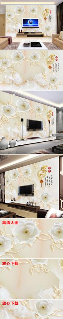 简约新中式福满堂电视背景墙