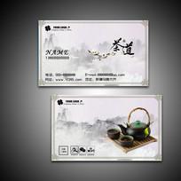 精品古典茶叶销售名片