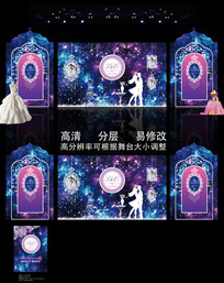 精品精美紫色梦幻婚礼主题背景   AI