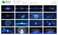 科技互联网产品发布会视频