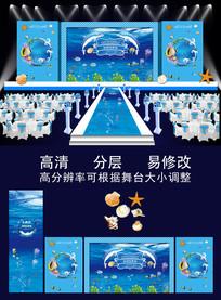 蓝色海洋婚礼主题背景 PSD
