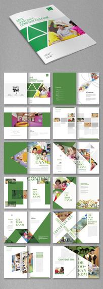 绿色招生宣传册