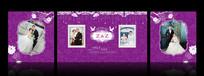 玫紫色婚礼主题背景板 PSD