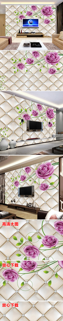 欧式花朵简约电视背景墙