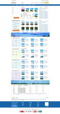企业门户网站首页模板 PSD