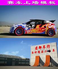 赛车上墙logo文字展示视频