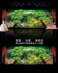 森林系绿色婚礼主题背景 PSD