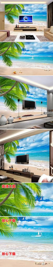 时尚唯美大气风景风光电视背景墙海滩