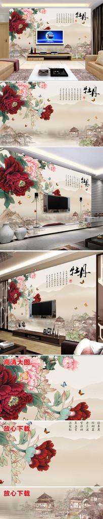 时尚唯美中国风花卉电视背景墙