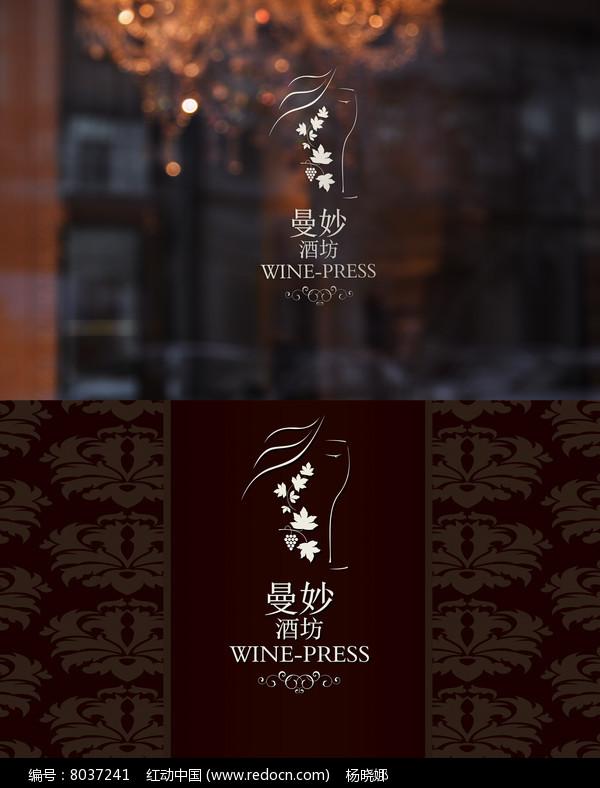 唯美中国风酒坊logo图片