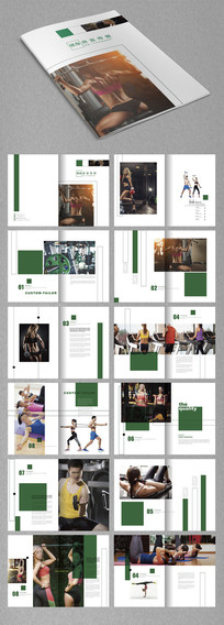 线条个性健身房宣传册