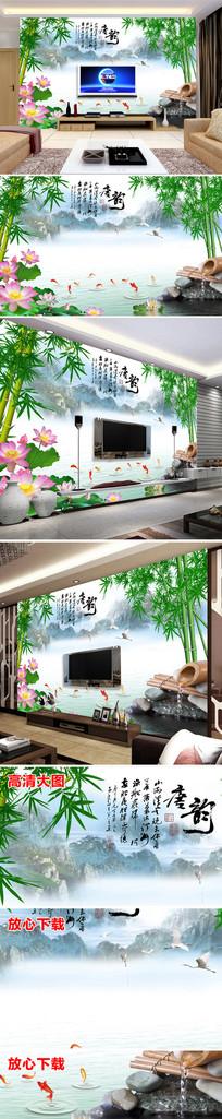 新中式年年有鱼竹林竹子电视背景墙 TIF