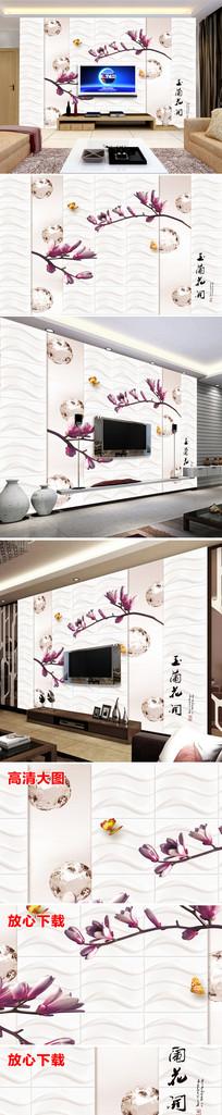 新中式现在花卉简约电视背景墙