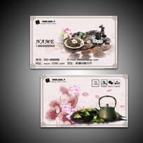 中国风古典茶叶名片