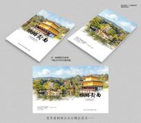 中国风日本旅游画册封面设计模板