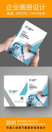 专业生物医疗企业形象画册封面