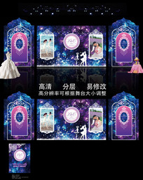 紫色梦幻婚礼主题背景   AI