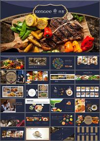 2017创意美食有机食品餐饮行业PPT