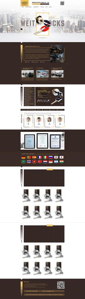 阿里巴巴国际站网页设计模板 PSD