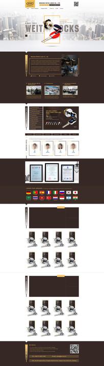 阿里巴巴国际站网页设计模板