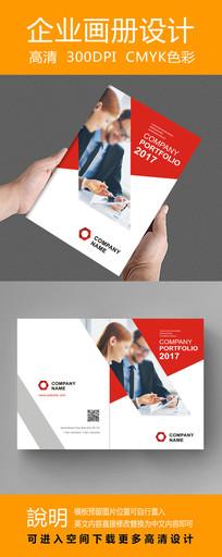 红色企业封面设计