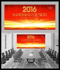 红色企业会议背景板