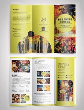 原创设计稿 海报设计/宣传单/广告牌 海报设计 喷墨油画假期美术培训图片