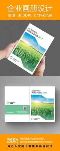 简约环保商业画册封面