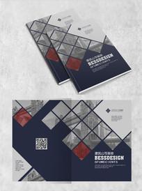 几何炫酷画册封面设计