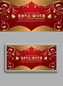 精美金色藤蔓花纹展板背景板设计