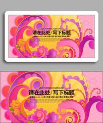 炫丽紫色花纹展板背景板设计