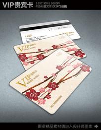 梅花图案VIP贵宾卡会员卡设计模板