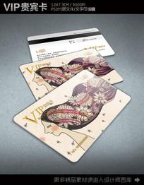 美容美发VIP贵宾卡会员卡设计模板