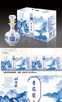 青花瓷白酒陈酿包装礼盒