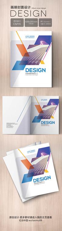 时尚创意企业画册封面