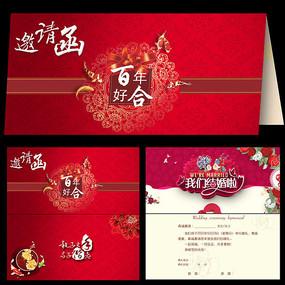 时尚中国风婚礼邀请函