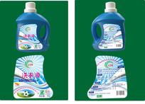 洗衣液桶贴及效果图设计模板