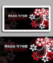 艳丽花卉展板背景板设计