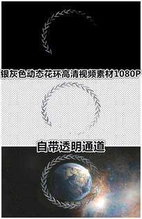 银灰色花环圆形徽章标志圆环视频
