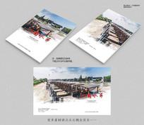 中国风水墨江南水乡旅游画册封面