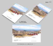 中国风水墨秋天景色旅游画册封面