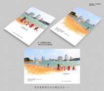 中国风水墨厦门旅游画册封面
