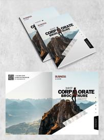 登山旅游画册封面