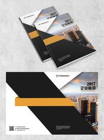 黑色城市画册封面