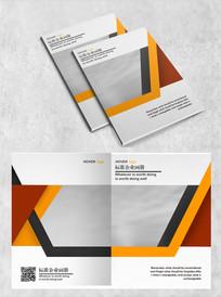 简约条纹画册封面设计