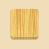 浅木质icon背景图标