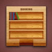 书架app素材手机图标