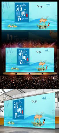 小清新卡通清明节海报模板设计