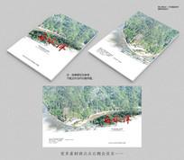 中国风水墨白水洋旅游画册封面